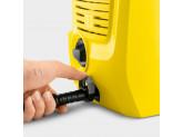 Минимойка высокого давления Karcher K 2 Universal Edition