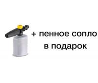 Минимойка высокого давления Karcher K 4 Silent Edition