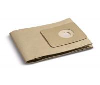 Фильтр-пакеты бумажные Karcher для пылесосов сухой уборки T (10 шт)