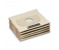 Фильтр-мешки бумажные Karcher для пылесоса WD (5 шт)