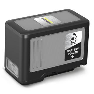 Аккумулятор Karcher Battery Power+ 36/75