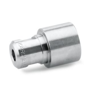 Сопло высокого давления с углом распыления 0° Karcher 50 мм