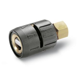 Сопло с изменяемым углом распыления 0–90° Karcher 50 мм