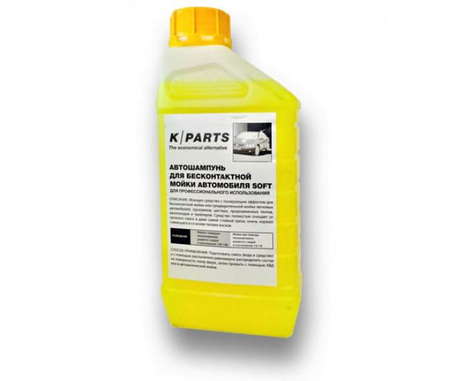K PARTS SOFT 9.605-610 в фирменном магазине Karcher