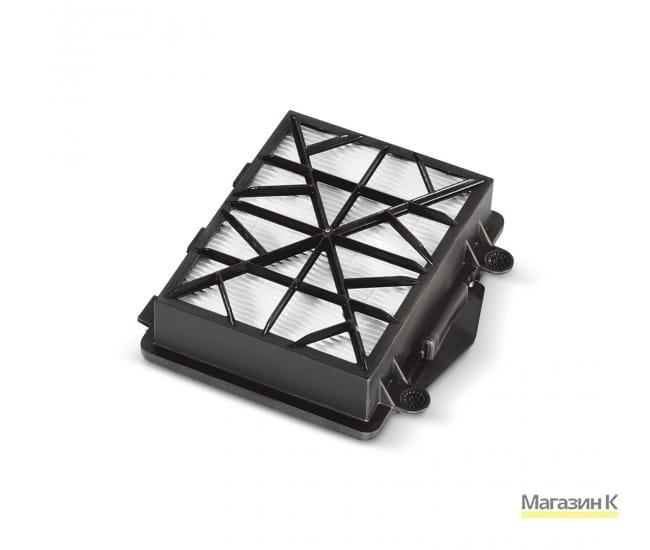 Фильтр HEPA плоский складчатый Karcher H12 для CV 30, 38, 48/X