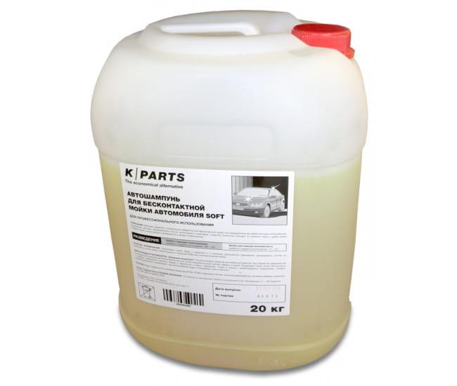 K PARTS SOFT 9.605-626 в фирменном магазине Karcher
