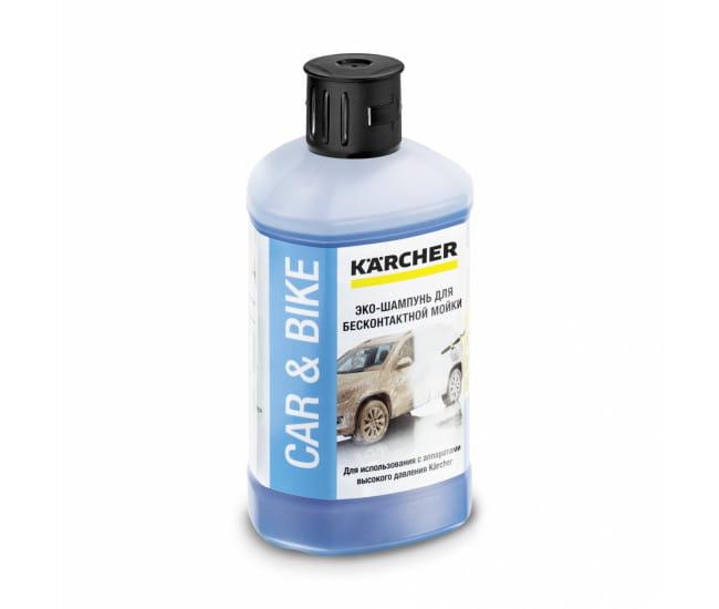 Ultra Foam Cleaner 6.295-744 в фирменном магазине Karcher