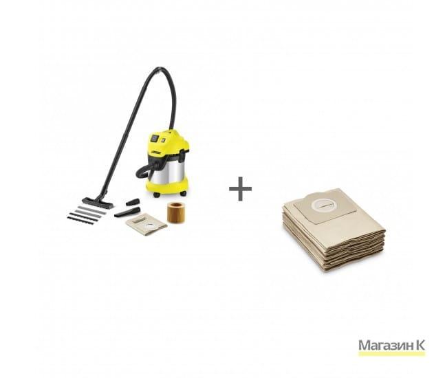 Пылесос хозяйственный Karcher WD 3 P Premium + Фильтр-мешки бумажные (5 шт) в подарок!