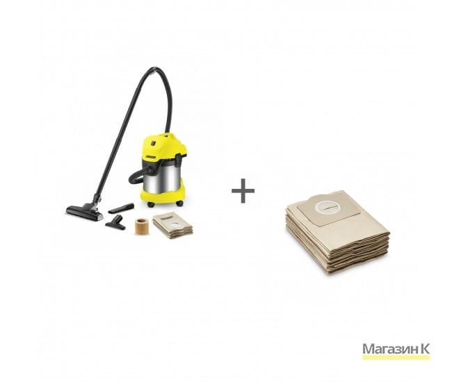 Пылесос хозяйственный Karcher WD 3 Premium Home + Фильтр-мешки бумажные (5 шт) в подарок!