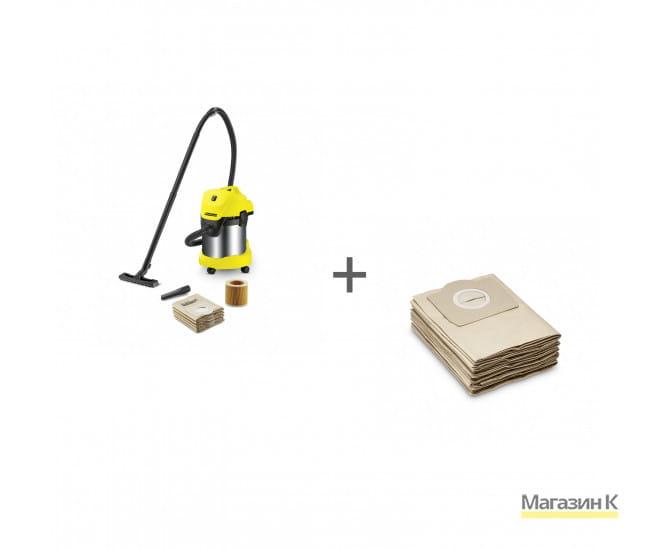 Пылесос хозяйственный Karcher WD 3 Premium Jubilee + Фильтр-мешки Karcher (5 шт) в подарок!