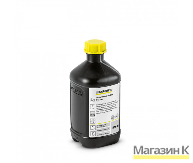 PressurePro RM 81 6.295-555 в фирменном магазине Karcher