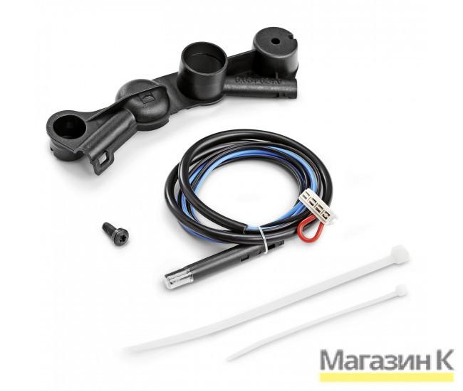 Монтажный комплект системы контроля горения Karcher для аппаратов HDS C