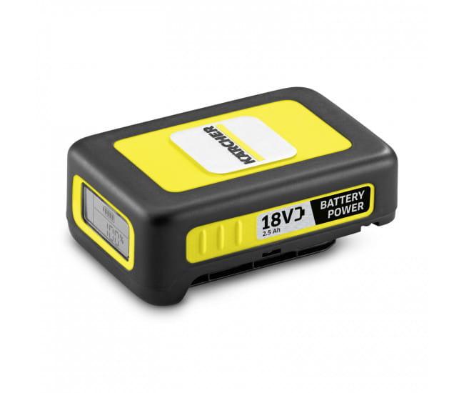Аккумулятор Karcher Battery Power 18/2.5