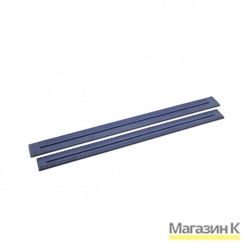 Стяжки двусторонние стандартные Karcher 870 мм (2 шт)