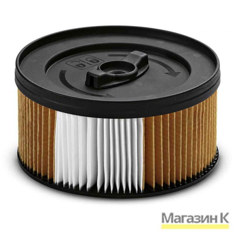 Фильтр патронный с нанопокрытием Karcher для пылесосов WD