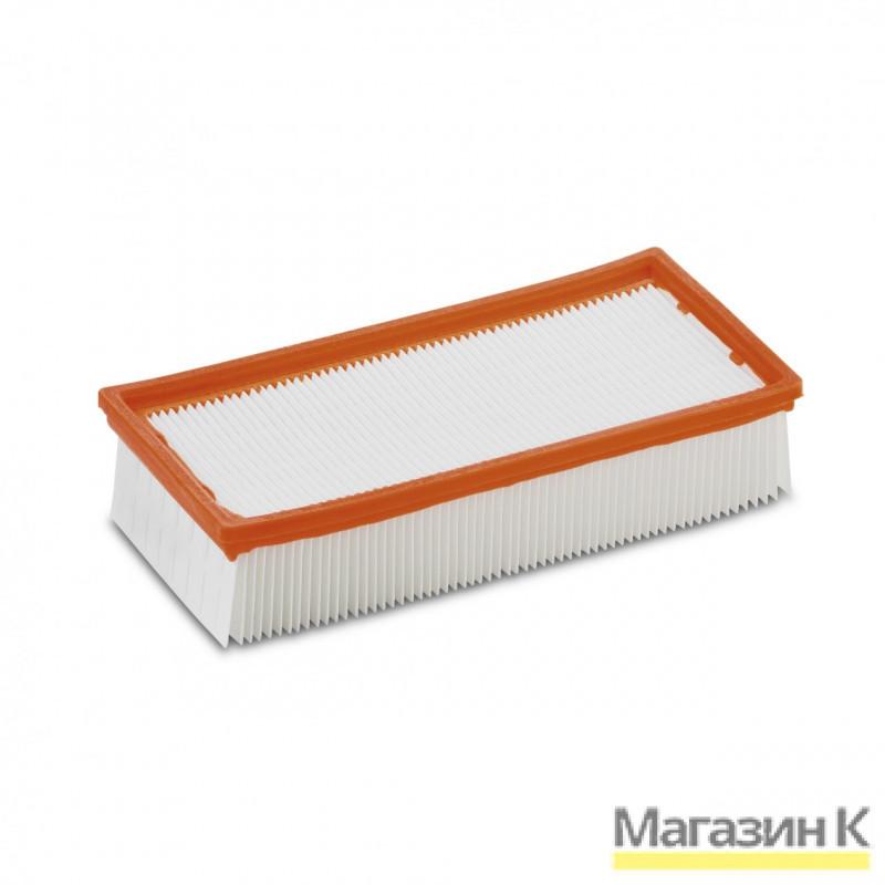 Фильтр плоский складчатый Karcher для пылесосов NT 14/1, NT 351 Eco