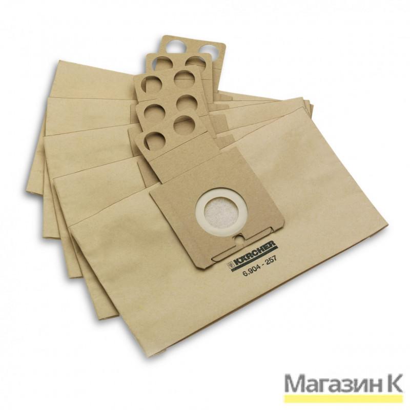 Комплект фильтров бумажных Karcher для робота-пылесоса RC