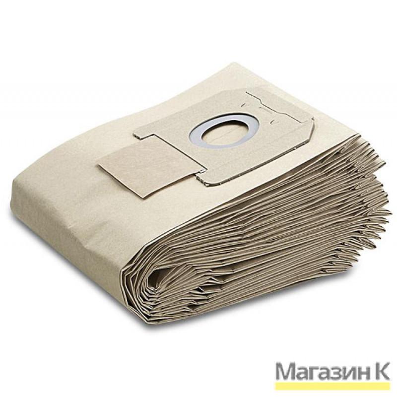 Фильтр-мешки бумажные Karcher для пылесоса NT 14/1 (10 шт)