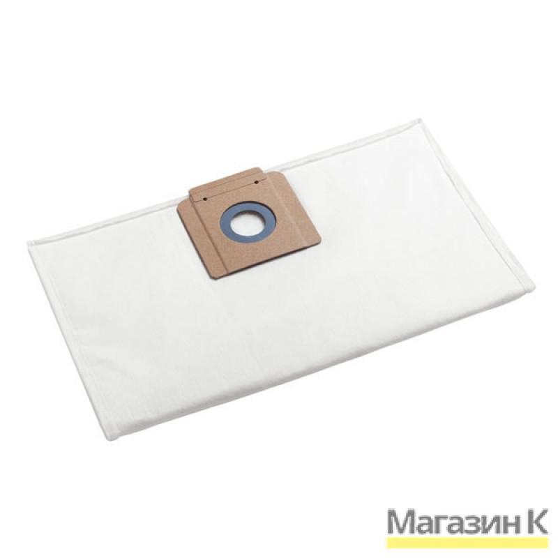 Фильтр-мешки из нетканого материала Karcher для пылесоса T 15/1, 17/1 (10 шт)