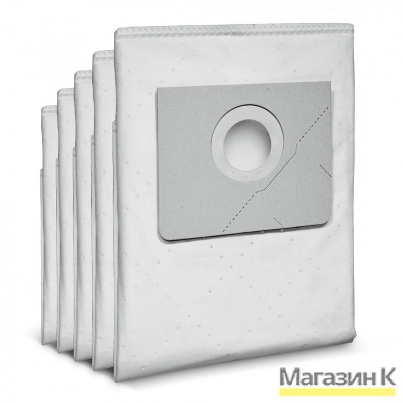 Фильтр-мешки из нетканого материала Karcher для пылесосов NT 20 (5 шт)