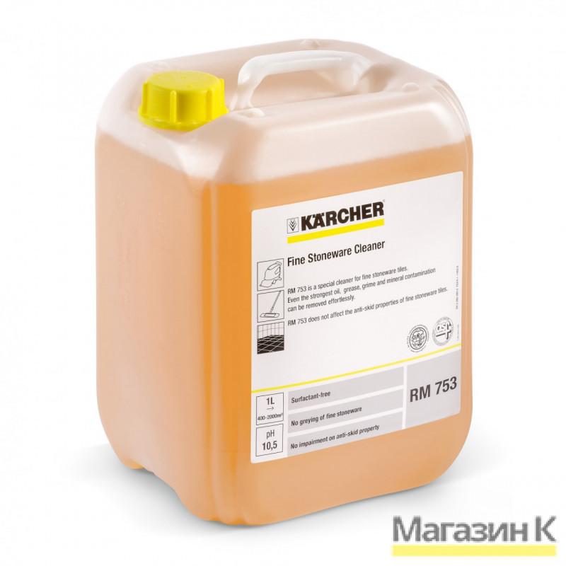 Средство для чистки каменной керамики Karcher RM 753 ASF 10 л