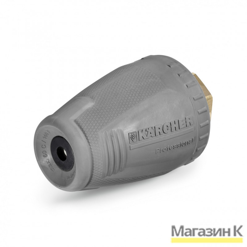 Фреза грязевая малая Karcher 35 мм